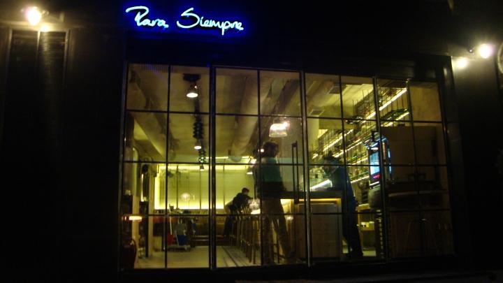 PARA-SIEMPRE-tapas-wine-bar-by-Dimitra-Koutoulogeni-Athens-Greece-06