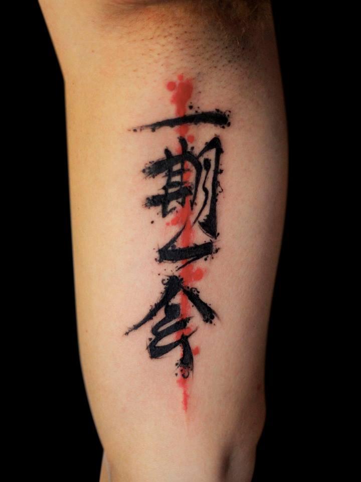 Manuel Roxs Tattoo Artist